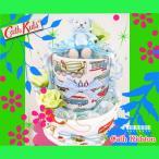 Cath kidston - 出産祝い おむつケーキ キャスキッドソン Cath Kidston スタイ・タオル オムツケーキ