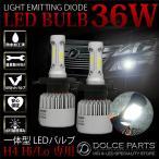 H4 LED エクストレイル H12.11〜15.5 T30 ヘッドライト 大光量 三面発光 8000ルーメン コンパクト
