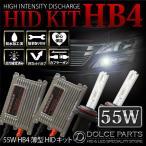 マーク2 前期 H12.10〜H14.9 GX/JZX110系 ヘッド HB4 HIDキット 55W 薄型