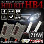 ロードスター 後期 H14.7〜H16.8 NB系 ロードスター後期 ヘッド HB4 HIDキット 70W 薄型
