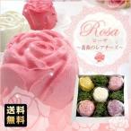 ギフト スイーツ プレゼント 送料無料 バラの形をしたレアチーズ ローザ5個(冷凍便)