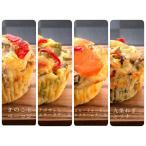 お惣菜マフィン(1個)