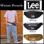 Lee ウエストポーチ 320-3673 斜め掛けバッグ 斜めがけバッグ ボディバッグ ブラック色 ネイビー色 ベージュ色 メンズ レディース