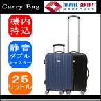 キャリーバッグ SS サイズ スーツケース 機内持ち込みサイズ 軽量 丈夫 ハードタイプ 4輪ダブルキャスター TSAロック付き 1泊 2泊 ブラック色 ネイビー色