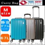 キャリーバッグ M サイズ スーツケース フレームタイプ 軽量 丈夫 ハードタイプ 4輪ダブルキャスター TSAロック付き 3 泊 4 日