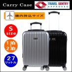 キャリーバッグ S サイズ スーツケース 機内持ち込みサイズ  ハードタイプ 4輪ダブルキャスター TSAロック付き 1泊 2泊 3泊 シルバー ブラック