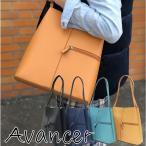 ショッピングエナメルバッグ \送料無料/Largu Avancer ラルジュ アバンセ B5サイズ 多目的 ショルダーバッグ スリュム2 フェイクレザー 合皮 エナメル加工