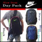 ナイキ(NIKE) 軽量 大容量 リュックサック デイパック スポーツバッグ 部活用リュック メンズ レディース 通学 93
