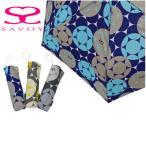 【SALE】サボイ SAVOY 折り畳み傘 62-5077 50cm 50センチ バルーン柄ミニ プレゼントにおすすめ レディース