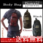 肩掛けバッグ、鞄。メンズ、レディース。ボディーバッグ