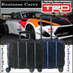 TRD(トヨタレーシング デベロップメント)機内持ち込み対応 TSAロック付き 4輪式キャリーケース スーツケース 8367 カーボンブラック色 カーボンネイビー色