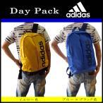 アディダス (adidas) デイパック 軽量 大容量 リュックサック アウトドアバッグ 部活用バッグ 部活用リュック ブラック色 ブルー色 グリーン色 イエロー色