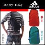 2016年新作 adidas(アディダス) ボディバッグ ワンショルダーバッグ ブラック色 レッド色 グリーン色