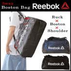 Reebok リーボック 大容量 3way ボストンバッグ arb1016 スポーツバッグ ショルダーバッグ リュックサック モノトーンカモフラ ネイビー ブラック