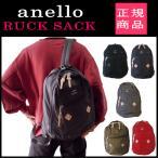 anello アネロ 高密度 軽量 ナイロン リュックサック ハンドル付き マザーズ リュック anelloリュック 軽量 ママリュック メンズ レディース 大容量 AT-B1623