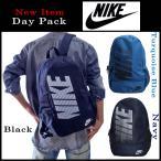 ショッピングデイパック ナイキ (NIKE) デイパック 軽量 大容量 リュックサック アウトドアバッグ 部活用バッグ 部活用リュック 63 ブラック色 ターコイズブルー色 ネイビー色