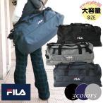 \送料無料/FILA フィラ GR-0116  ボストン 刺繍ロゴ 3way ボストンバッグ ブラック グレー ネイビー ユニセックス    男女兼用
