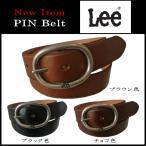 Lee(リー) 本革 牛革 ピンベルト ブラウン色 ブラック色 チョコ色
