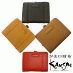 【即納】人気ブランド KANSAI YAMAMOTO正規品(山本寛斎 ヤマモトカンサイ) レディース 婦人用本革二つ折り財布 MJ4505 イエロー色、ベージュ色、ブラック色