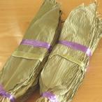 笹の葉 乾燥 約100枚×2束  山菜 野草 山形県産