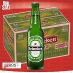 ハイネケン Heineken ロングネック 330ml 瓶(1ケース / 24本入り)