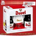 (ベルギービール)(ギフトセット) デュベルギフト(2本入り)(デュベル専用グラス1個付き)(E28)