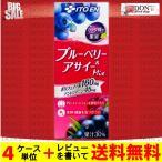 伊藤園 カラダ輝き果実 ブルーベリー&アサイーミックス 200ml 紙パック (1ケース / 24本)