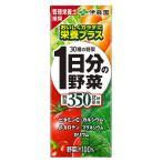 伊藤園 1日分の野菜 200ml 紙パック (1ケース / 24本)