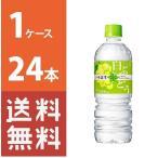い・ろ・は・す 白ぶどう 555mlPET 1ケース 24本 セット (送料無料/コカ・コーラ / 代引き不可)