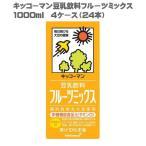 豆乳飲料 フルーツミックス 1L×24本 紙パック