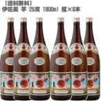(送料無料)伊佐美25度 芋 1800ml 瓶×6本(鹿児島 焼酎 さつまいも 九州 入手