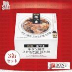 KK 缶つま 牛タン焼き スタミナ源たれ味EO 3缶セット