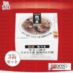 KK 缶つま 牛タン焼き スタミナ源塩たれ味EO 3缶セット