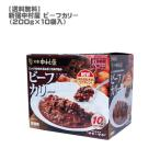 (送料無料)新宿中村屋ビーフカリー200g×10袋入(コストコ/人気/レトルトカレ