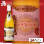 (白ワイン) ファルケンベルク  カビネット ドイツ 白ワイン 750ml