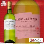 (白ワイン) バルトン&ゲスティエ ボルドー ブラン  フランス 白ワイン 750ml