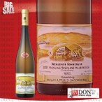 (白ワイン) ヴェーレナー ゾンネンウァー リースリング SPAT ハルプ  ドイツ 白ワイン 750ml