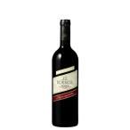 (赤ワイン)  クーロス・ネメア ギリシャ 赤ワイン 750ml
