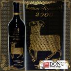(ヴィンテージワイン) GFA シャトー ムートン ロートシルト 2000年 赤ワイン 750ml