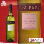 (白ワイン) ティオ・ペペ スペイン ワイン 750ml