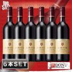 (6本セット)王様の涙 ティント NV スペイン 赤ワイン 750ml|ワインセット