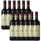 (12本セット)王様の涙 ティント NV スペイン 赤ワイン 750ml|ワインセット