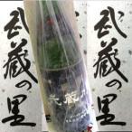 純米酒 武蔵の里 純米原酒 1800ml 日本酒 辛口 古酒