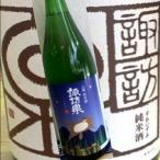 諏訪泉 山廃純米酒H27BY 1800ml【日本酒】【辛口】【ギフトにも】