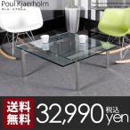 ショッピングモダン テーブル ガラス センターテーブル ポール・ケアホルムテーブル ローソファ