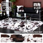 シャギーラグ - ラグ 洗える ラグマット シャギーラグ リビングラグ カーペット 約200×250サイズ  三畳 洗える ウォッシャブル