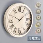 掛け時計 掛時計 送料無料 かけ時計 電波時計 電波 時計 壁掛け 壁掛け時計 おしゃれ かわいい アナログ 丸 フック 北欧 アンティーク レトロ ヴィンテージ