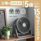 空気循環機 送風機 送風扇 ホワイト グレー オリーブグリーン