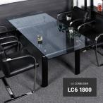 ジェネリック家具 デザイナーズテーブル ダイニングテーブル コルビジェ ル・コルビジェ 北欧 カフェ
