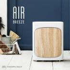 空気清浄機 コンパクト 軽量 HEPAフィルター 花粉 PM2.5 静音 イオン UVライト 対応面積18畳 風量調節